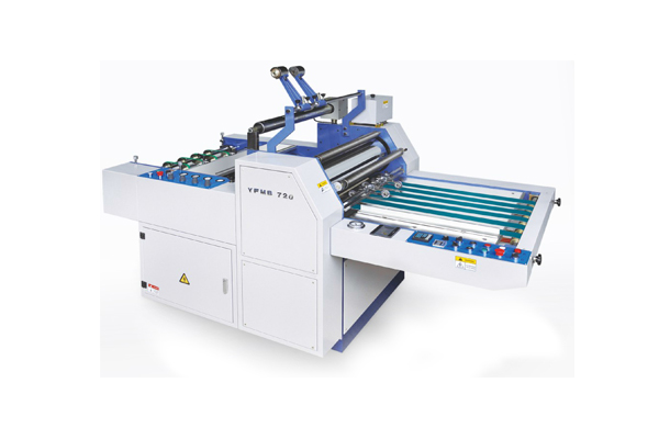 CYFM-900/1100D Thremal Laminating Machine